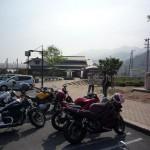 豊浜道の駅