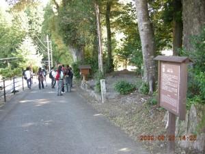 熊野古道 155