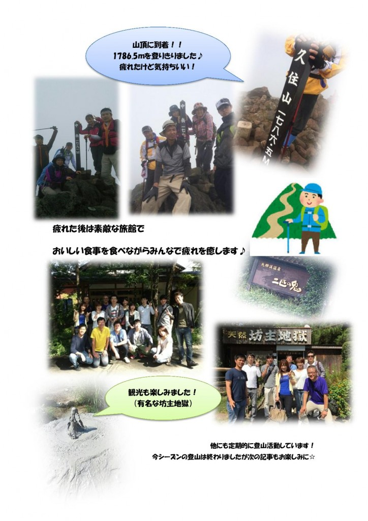 tozan2015-2